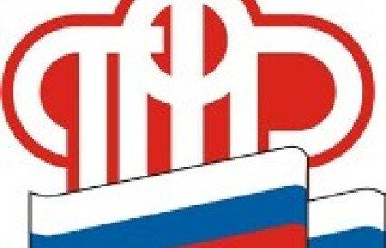 Новости ПФР